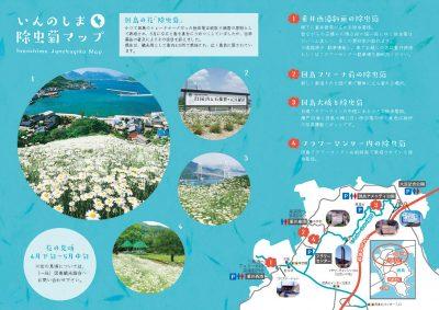 除虫菊マップ