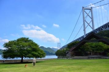 因島大橋記念公園