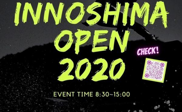 INNOSHIMA OPEN 2020